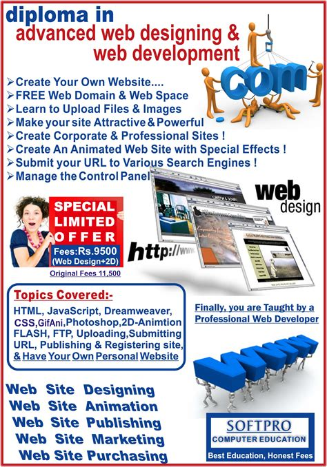 graphics design courses in mumbai calling javascript functions phpsourcecode net