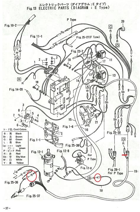 nissan outboard ignition wiring diagram whirlpool cabrio