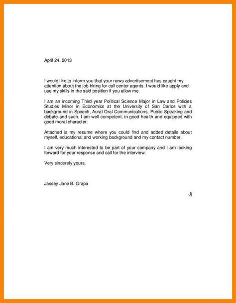sle certification letter moral character authorization letter for moral character 28 images 6