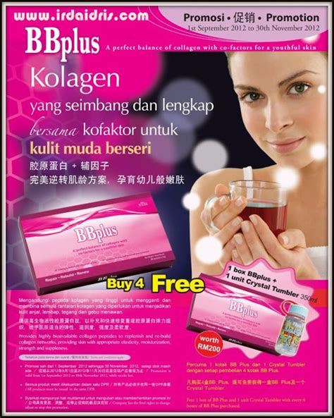Collagen Bb Plus irda idris our wonderful and beautiful journey bb plus kolagen promotion promotion ended