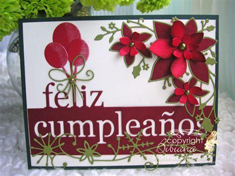 imagenes feliz navidad y cumpleaños feliz cumplea 241 os navide 241 o a crear se dijo