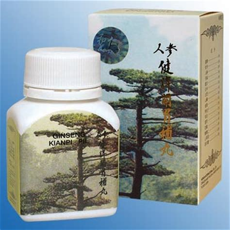Ginseng Kian Pi ginseng kianpi pills manufacturer from china guangdong horun industrial corporation