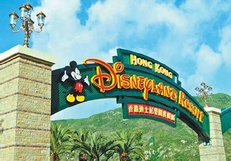 theme park hong kong disney will add new attractions in expansion of hong kong park