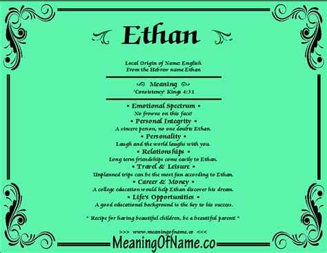 ethan meaning of name