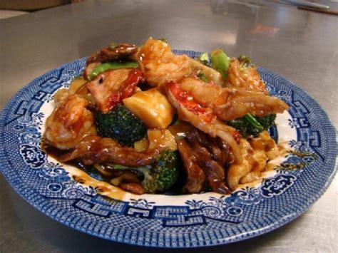 fortune garden chinese restaurant