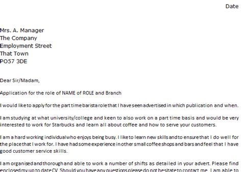 cover letter for starbucks cover letter for starbucks order essay