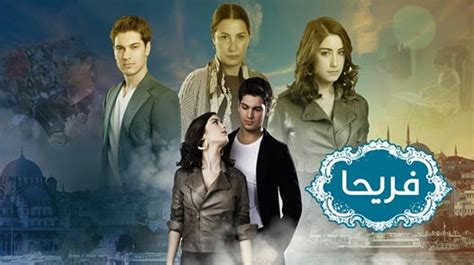 serial feriha ba zirneviss farsi farsi1hd your serial fariha farsi1hd com