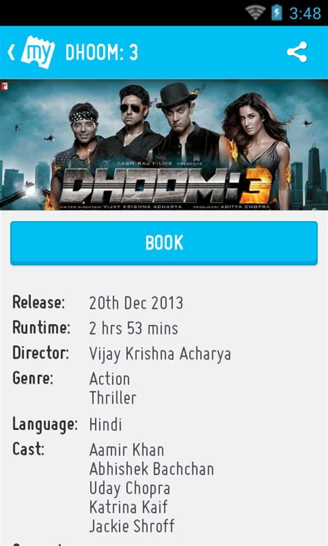 bookmyshow q cinema bookmyshow movie tickets plays android apps on google play