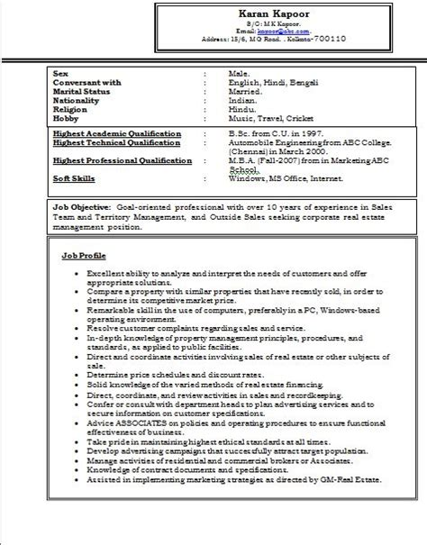 examples of resumes for jobs business analysis templates