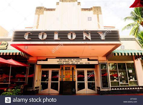 lincoln road theater south colony theatre lincoln road south miami florida