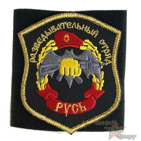 Arc Jaket Tad Green Scoot soviet army stuff russian uniforms quot ushanka