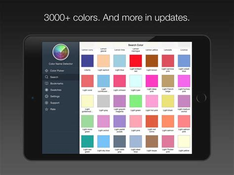 app shopper color name detector rgb picker utilities