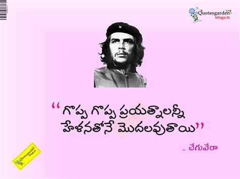 ramakrishna paramahamsa biography in english best inspirational quotes best inspirational telugu