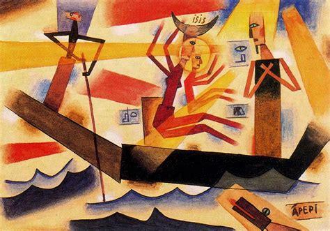 xul solar arte para 9502412796 arsgravis arte y simbolismo universidad de barcelona xul solar por jorge luis borges