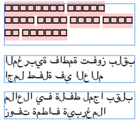 reverse layout indesign cc free script for hebrew or arabic text in regular version