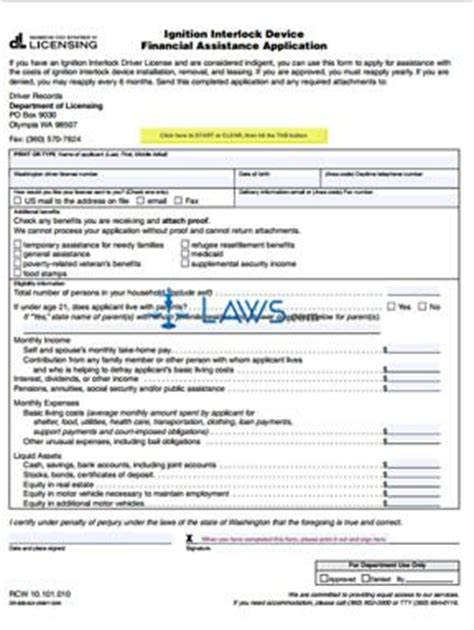 Financial Aid Appeal Form Exles form dr 500 024 ignition interlock device financial