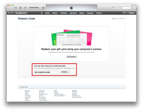 How Do You Redeem Itunes Gift Card - making money from home redeem gift cards itunes online surveys for cash extra money