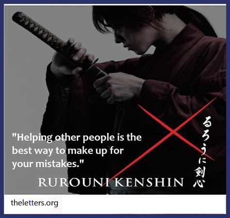 samurai quotes samurai warrior quotes quotesgram