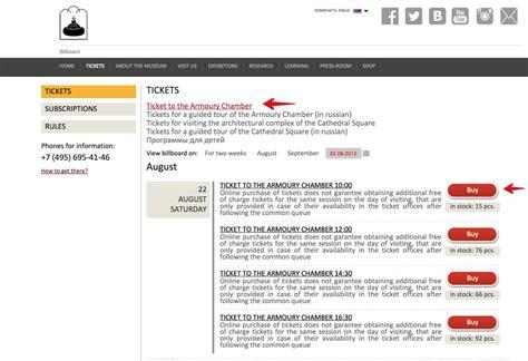 entrada kremlin qu 233 es el kremlin y c 243 mo comprar las entradas online