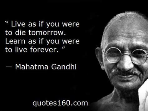 gandhi quotes mahatma gandhi inspirational quotes