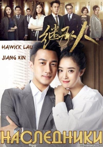 dramacool x family list full episode of medalist lawyer heir dramacool