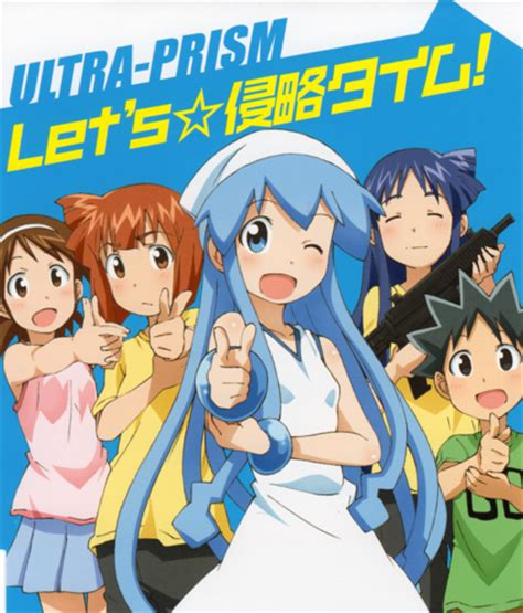 Ika musume ending a marriage