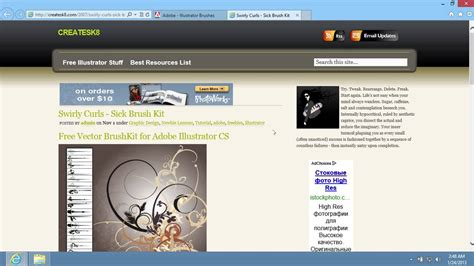 adobe illustrator cs6 how to install how to install a brushes in the adobe illustrator cs6