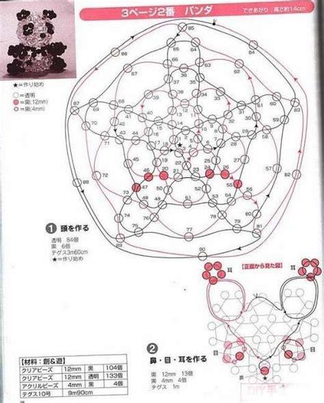 3d bead animals patterns free beaded panda beaded jewelry patterns 串珠大熊猫