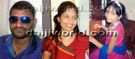 ipc section for murder mangalore mass suicide police book deceased two others