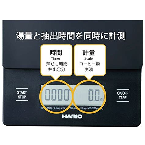 Hario Drip Scale Vst 2000b With Timer hario vst 2000b 1 coffee drip scale timer at shop