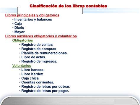 Home Design Plaza Cumbaya by Libros Obligatorios De Contabilidadcontabilidad Para Uni