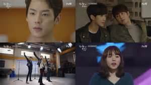 funcurve review quot oh my ghostess quot hancinema the hancinema s drama review quot sing again hera gu quot episode 5