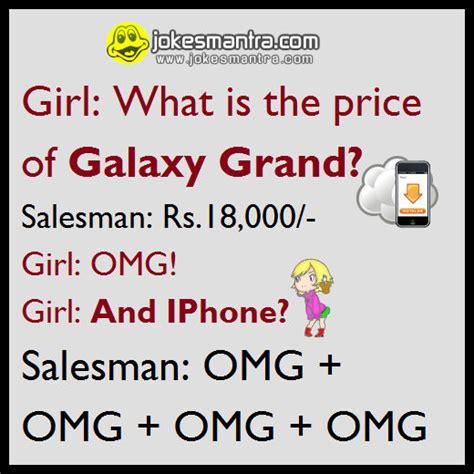 Whatsapp Jokes Whatsapp Joke