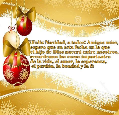 imagenes para amigas de navidad carta de navidad para la familia y amigos para compartir