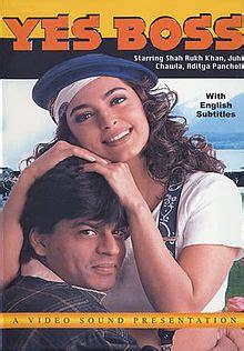 film india yes boss shahrukh khan all movies list upcoming movies