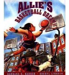 teachers as allies transformative practices for teaching dreamers and undocumented students books s basketball by barbara e barber scholastic
