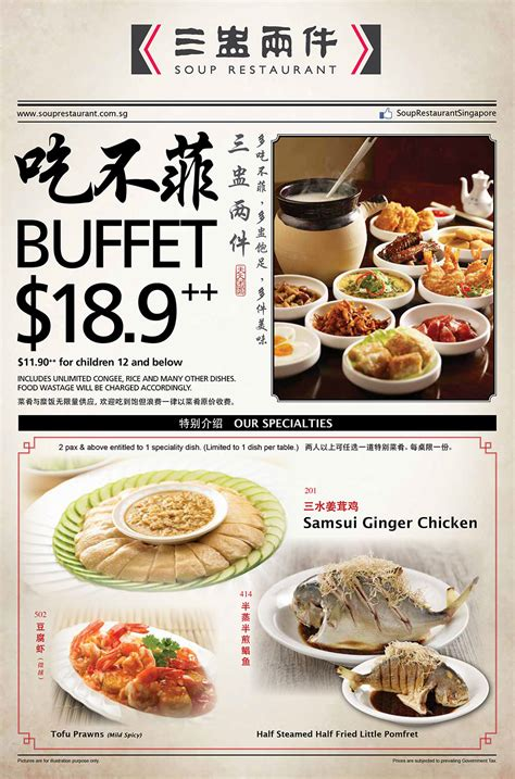 soup restaurant new year takeaway soup restaurant now serves a la carte buffet at hougang