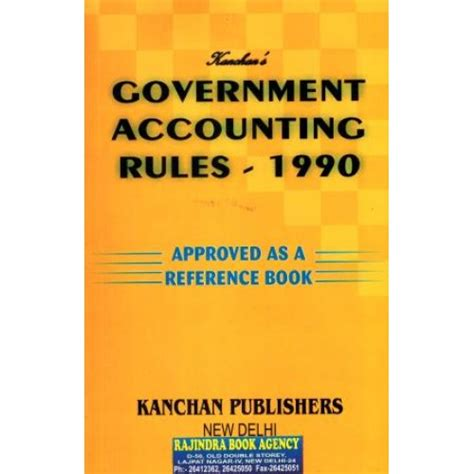accounting reference books government accounting 1990 approved as a reference