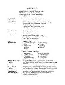 sle resume high school student berathen