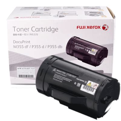 Toner Fuji Xerox M355df fuji xerox docuprint m355df manual casinomake