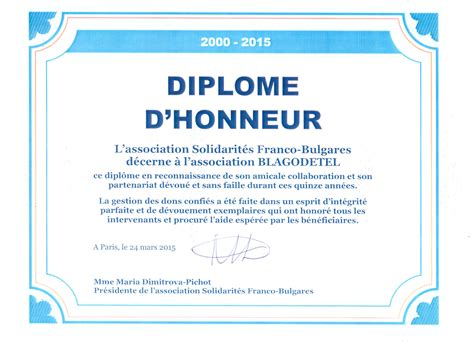 Lettre De Remerciement Obtention Diplome Dipl 244 Me D Honneur Remis Par Sfb 224 L Association Blagodetel Solidarit 233 S