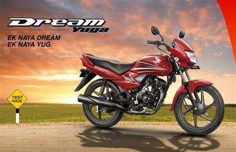 honda dream yuga bikes  hire