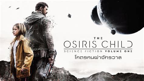 science fiction volume one the osiris child trailer science fiction volume one the osiris child