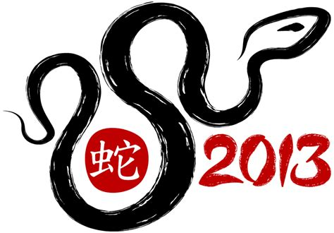 new year of the snake 2013 water snake 2013 facing a year of transformation