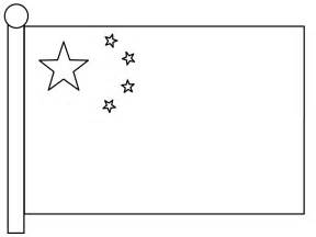 printable coloring pages gt cyprus flag gt 33024 cyprus flag coloring pages 15