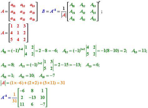 calculator matrix inverse matrix inverse calculator with steps
