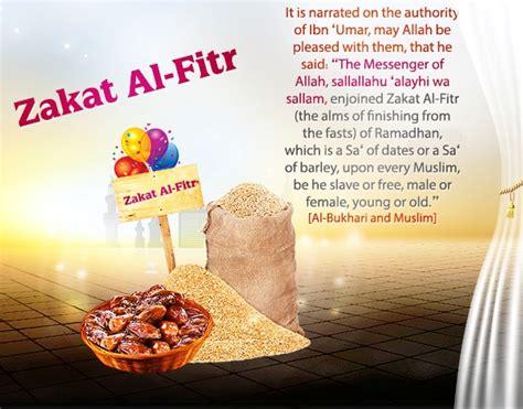 zakat fitrah zakat al fitr islamic web