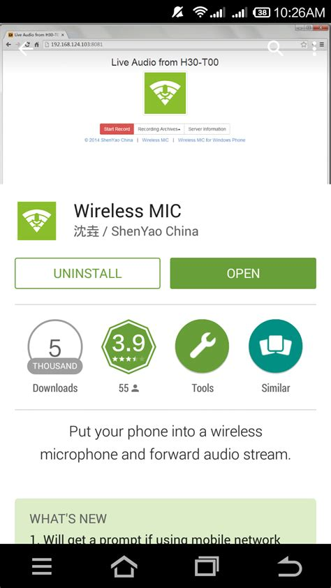 Wifi Berjalan mengubah handphone android menjadi wireless microphone