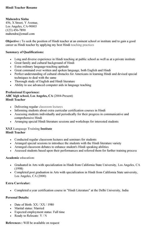 Resume Sle For Arabic Arabic Resume In Usa Sales Lewesmr