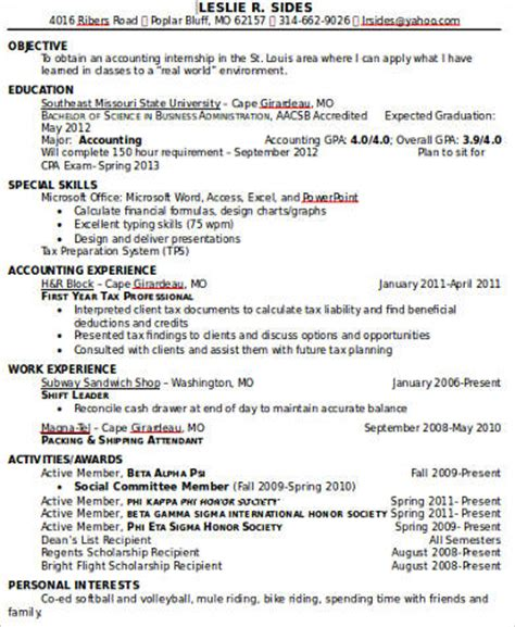 Resume For Bank Teller by Sle Bank Teller Resume 7 Exles In Word Pdf
